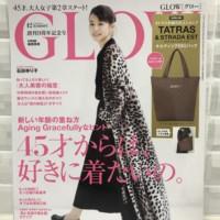 GLOW グロー12月号に掲載されています